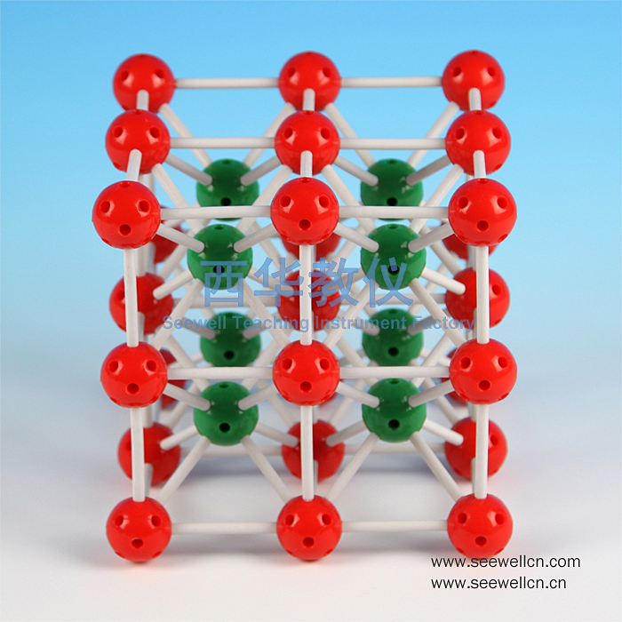 XCM-010:Crystal structure model Cesium Chloride(CsCl)
