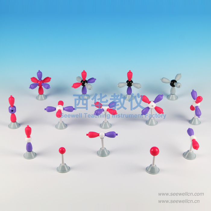 XMM-301 ATOMIC ORBITALS Molecular model sets