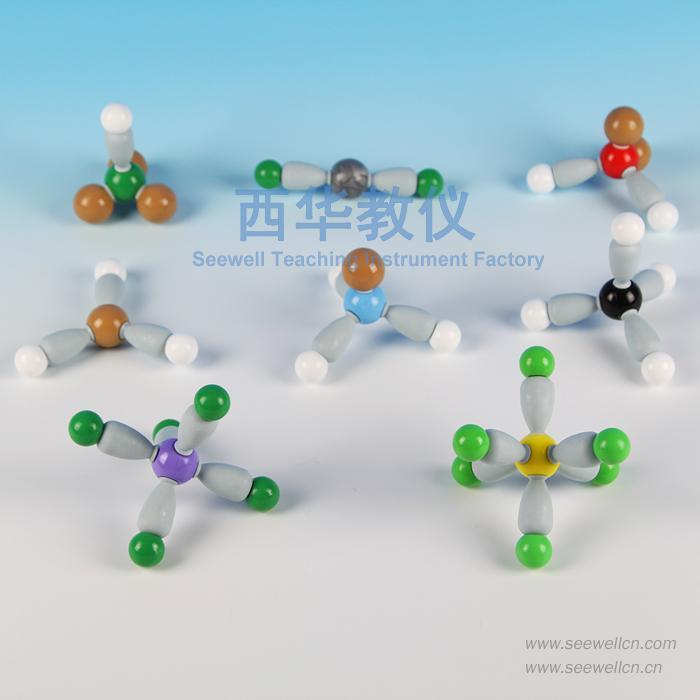XMM-301 ATOMIC ORBITALS Molecular model sets