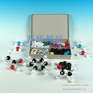 XMM-067 125 Piece Molecular Model Kit