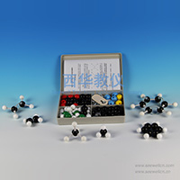 XMM-014-Complex-Organic-Molecular-Model-Set-For-Student