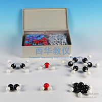 XMM-017-Atom-Molecular-Models-Set-For-Teacher