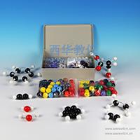 XMM-019: Complex Inorganic/Organic Molecular Model Set (445 Pieces)